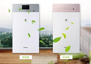PM2.5壁挂式全热交换器
