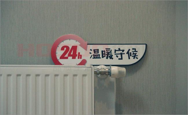 四川暖气安装公司到底哪家安装实力强?