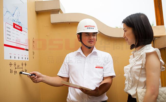 四川安装地暖应该找哪家公司?