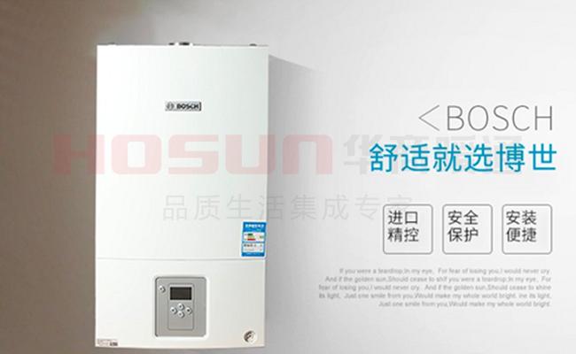 民用水暖锅炉哪种更高效节能?