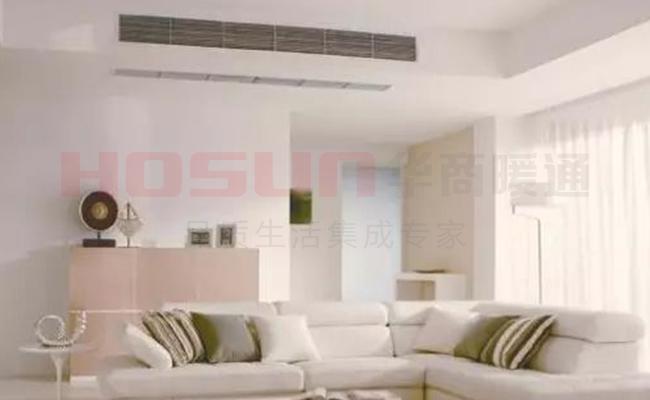 家用中央空调系统选择这些品牌,全程省心