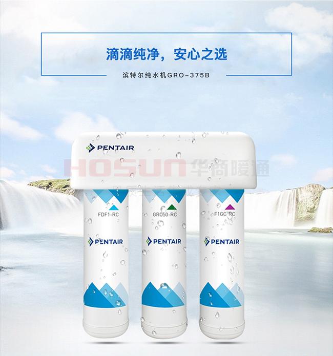 全屋净水系统品牌不知选哪种?选性价比高的才不吃亏!