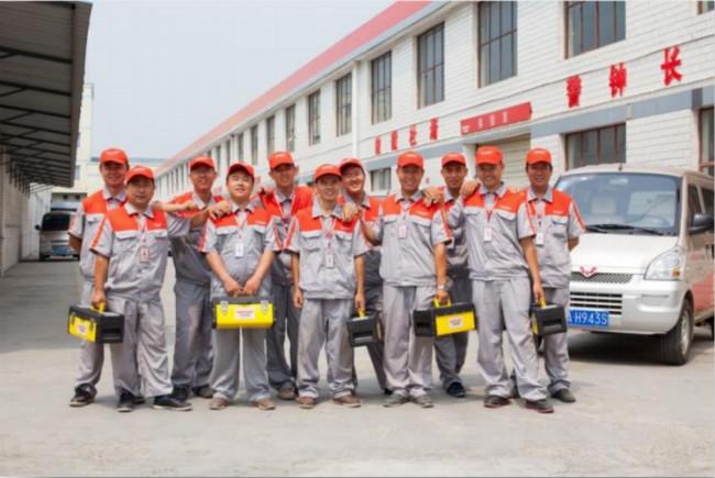 成都水地暖公司哪家施工专业、服务周到?