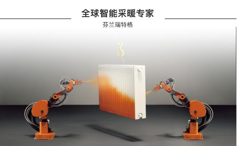 家用暖气片哪个品牌好,选购技巧分享!