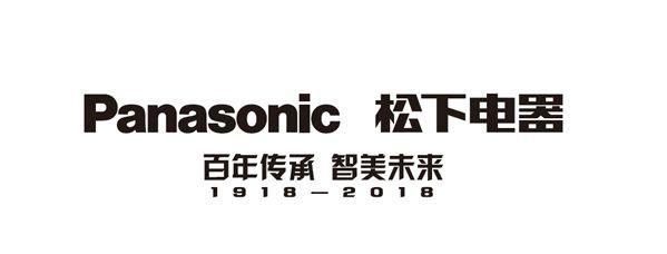 2018中央空调好品牌榜中榜!