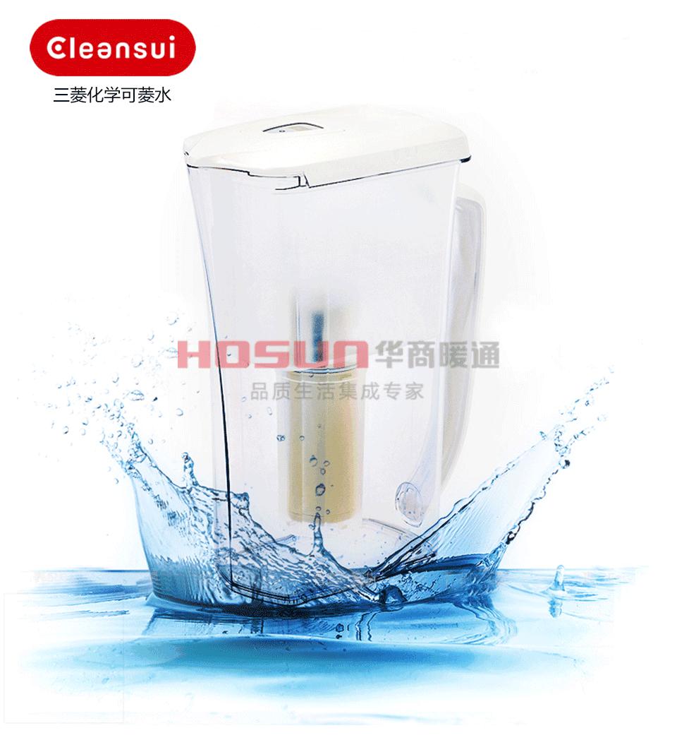 三菱化学可菱水净水器,家里就能喝矿泉水了