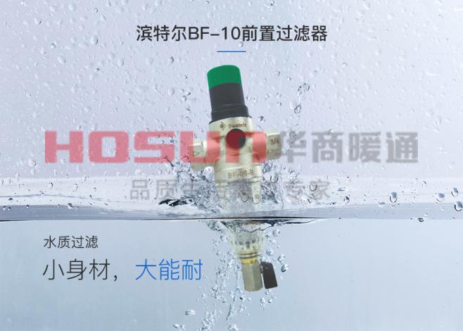 中央净水设备品牌推荐榜,第一确实顶级!