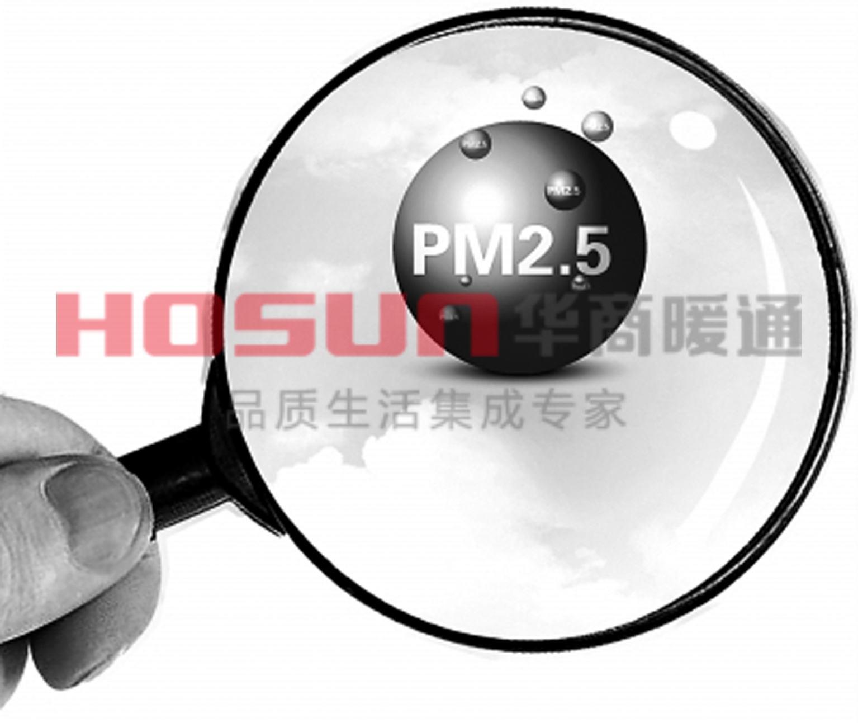 空气净化器PM2.5功能有多大功效呢?