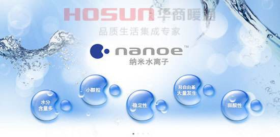 负离子净化器和纳米水离子有什么差异