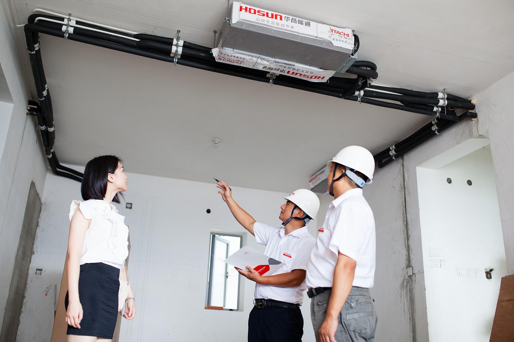 中央空调与分体空调的区别?究竟哪一个更好?