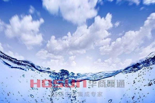 有了中央净水系统,有点水污染你也不怕啦