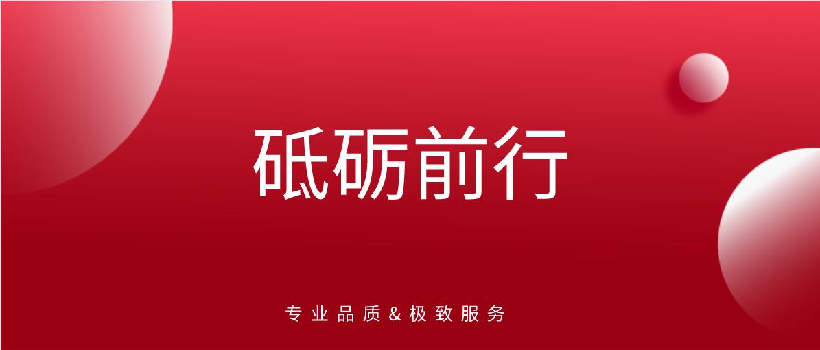 """十大中央空调领军品牌 """"真的能上天""""!"""